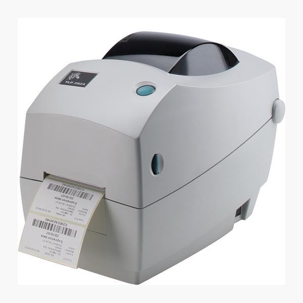 W&H LisaSafe Printer